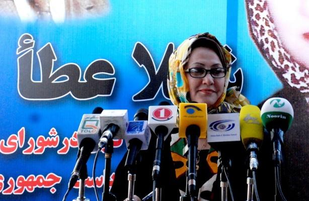 شهلا عطا کاندیدای زن انتخابات ریاست جمهوری افغانستان