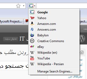 پلاگین برای جستجو در ویکی پدیای فارسی