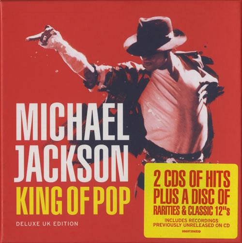 مایکل جکسون - ستاره موسیقی پاپ